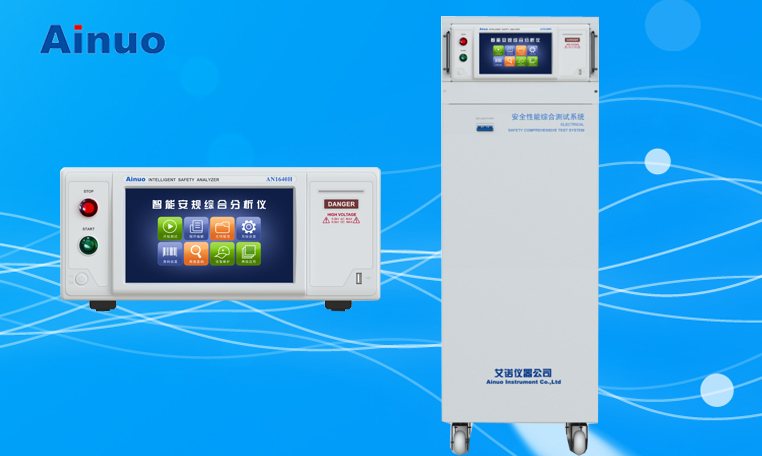 8 in 1 Intelligent Electrical Safety Compliance Analyzer