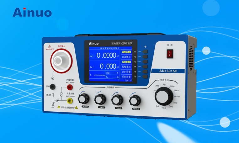 Voltage Withstand Analyzer Calibrator AN16015H(F)